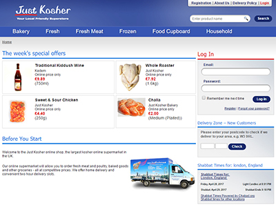 Just Kosher screenshot small | Portfolio